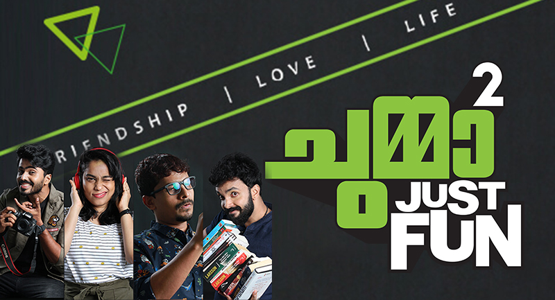 Chumma2 Just Fun program banner
